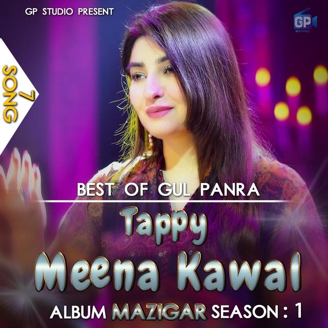 Tappy Meena Kawal (Song 7)