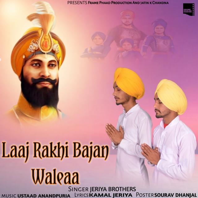 Laaj Rakhi Bajan Waleaa
