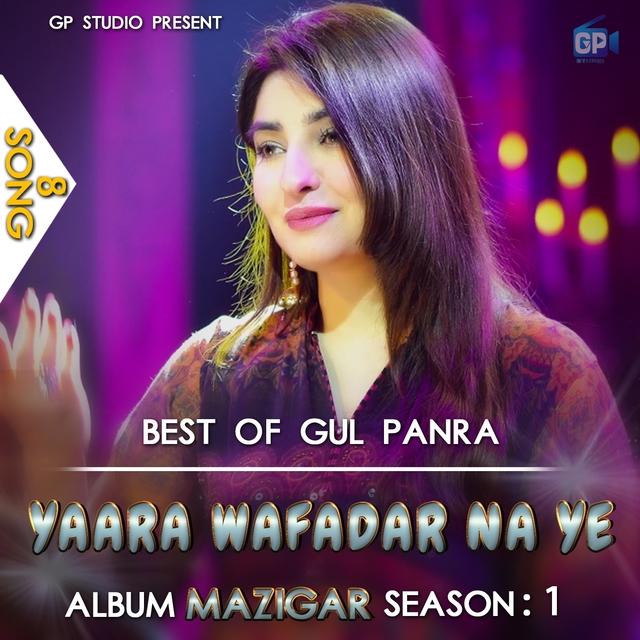 Yaara Wafadar Na Ye (Song 9)