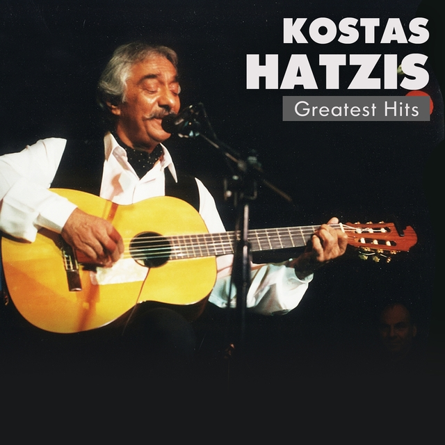 Kostas Hatzis - Greatest Hits