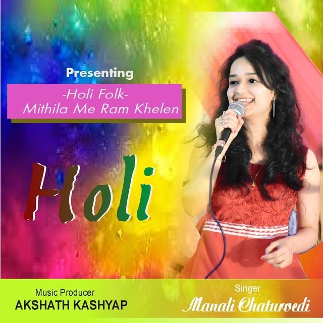 Mithila Mein Ram Khelen Holi