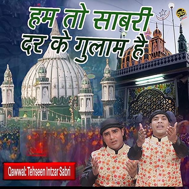 Hum to Sabri Dar Ke Gulam Hai
