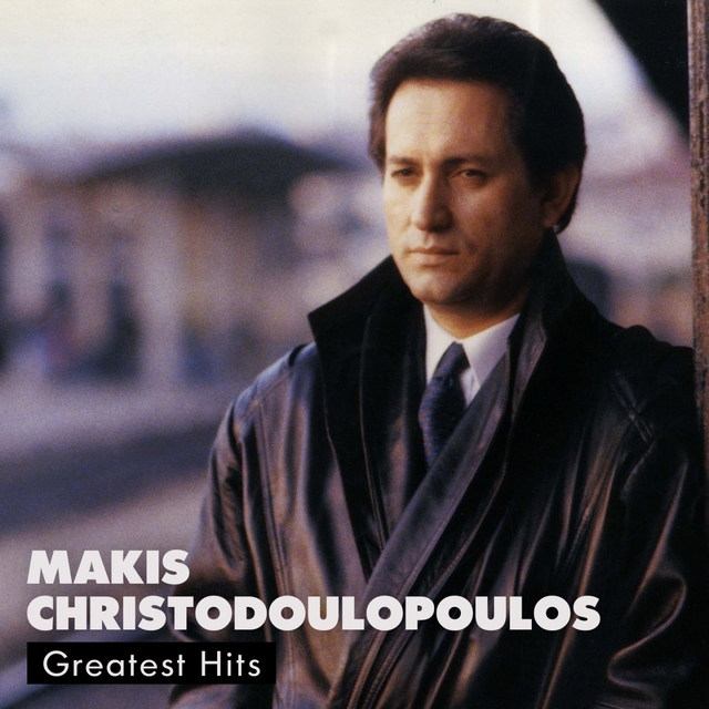 Makis Hristodoulopoulos Greatest Hits