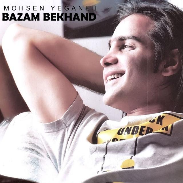 Bazam Bekhand