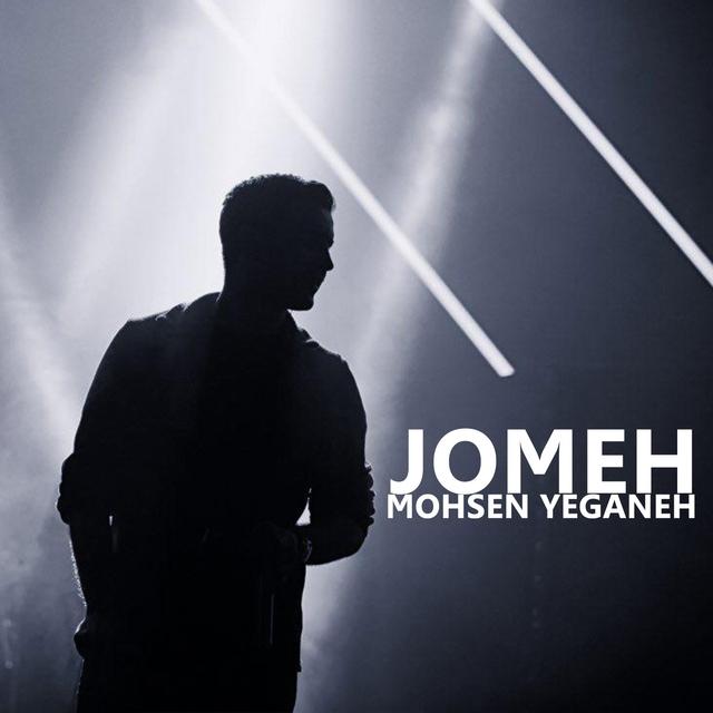 Jomeh