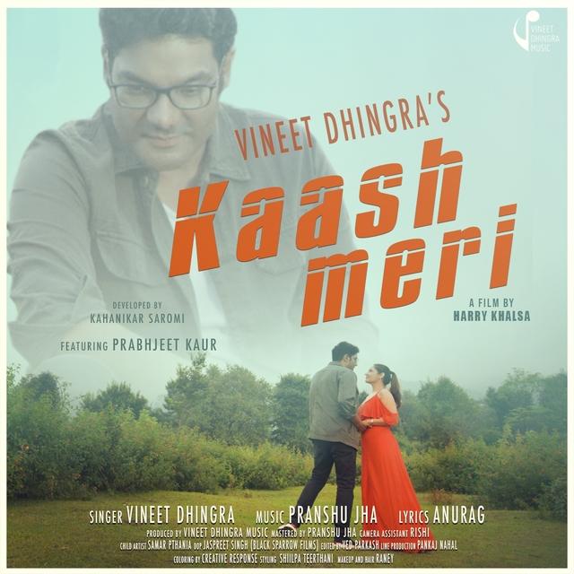 Kaash Meri