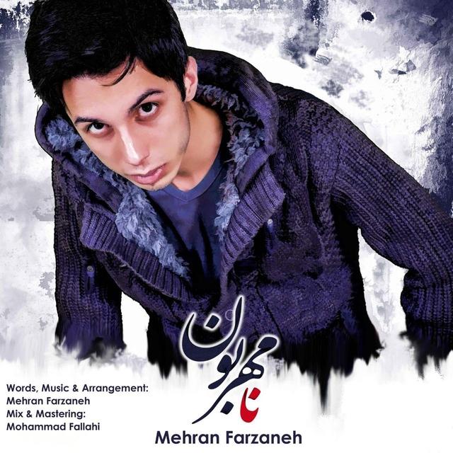 Na Mehraboon