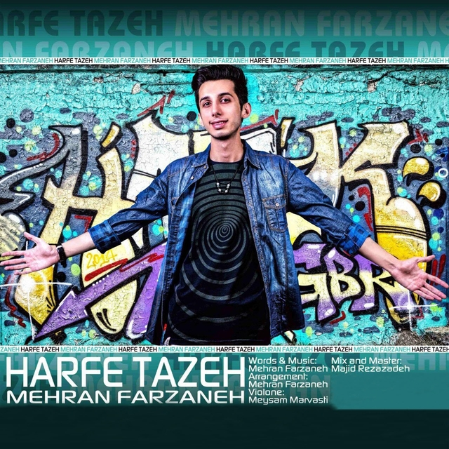 Harfe Tazeh