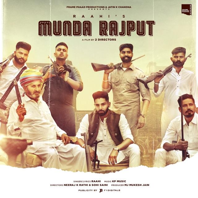 Munda Rajput