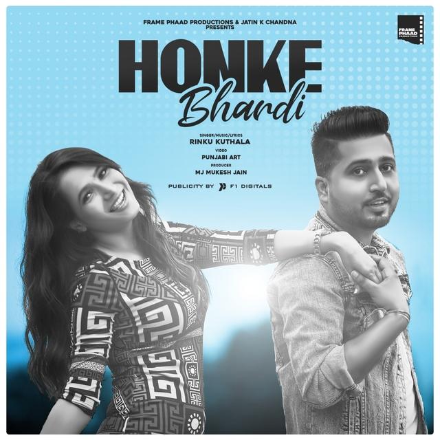 Honke Bhardi