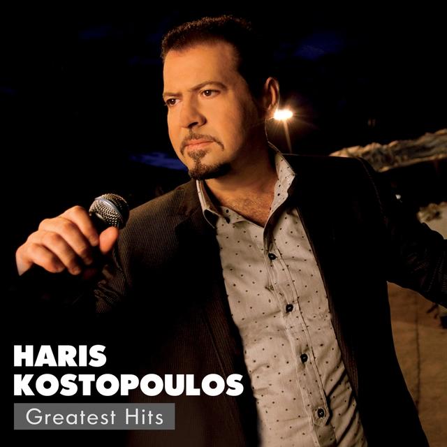 Couverture de Haris Kostopoulos Greatest Hits