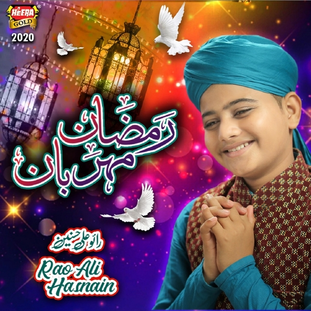 Ramzan Meherban