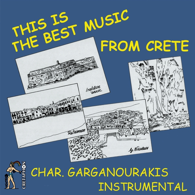 This Is The Best Music Of Crete