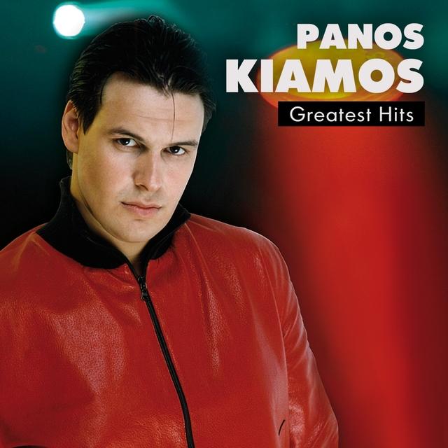 Panos Kiamos Greatest Hits