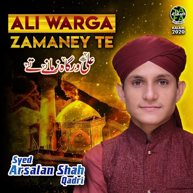 Ali Warga Zamaney Te