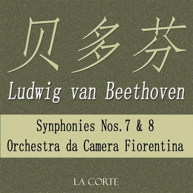 Ludwig van Beethoven: Synphonies Nos. 7 & 8