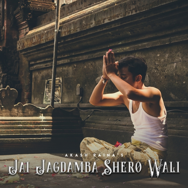 Jai Jagdamba Shero Wali