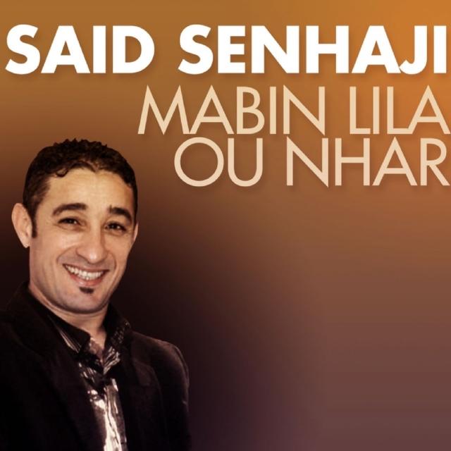 Mabin Lila Ou Nhar
