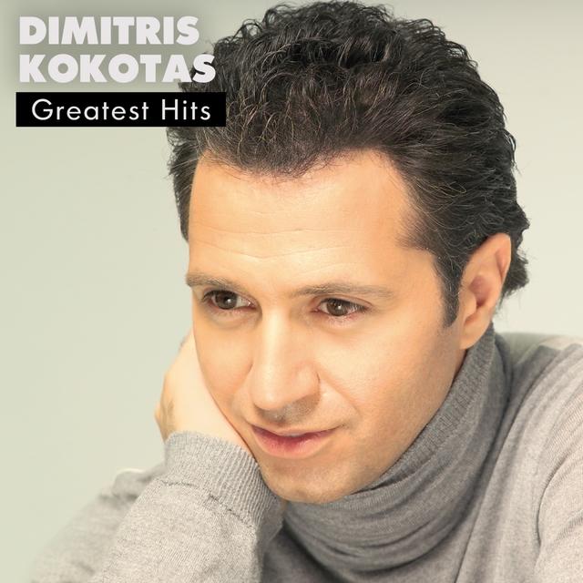 Couverture de Dimitris Kokotas Greatest Hits