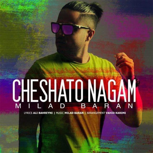 Cheshato Nagam