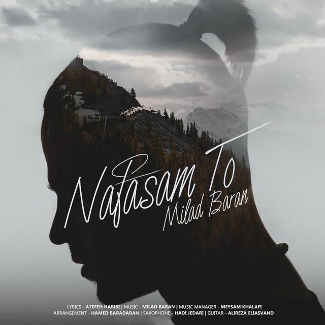 Nafasam To