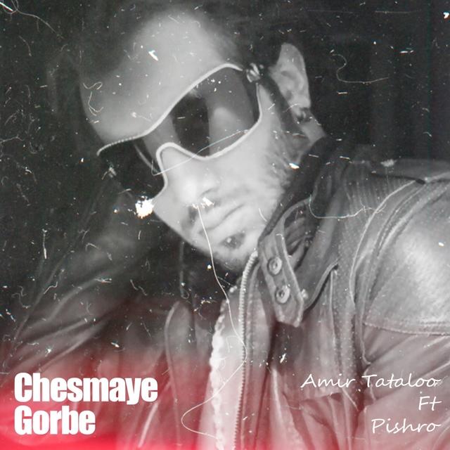 Cheshmaye Gorbe