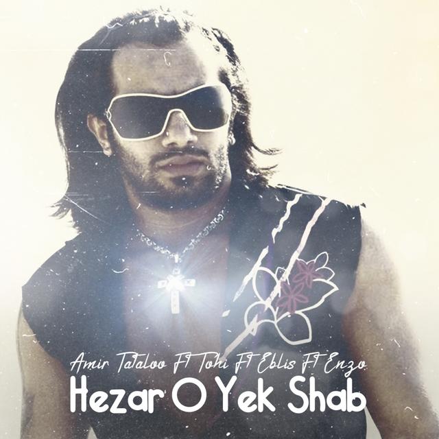 Hezar O Yek Shab