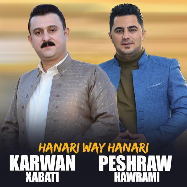 Hanari Way Hanari