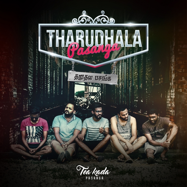 Tharudhala Pasanga