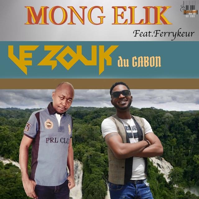 Le zouk du Gabon