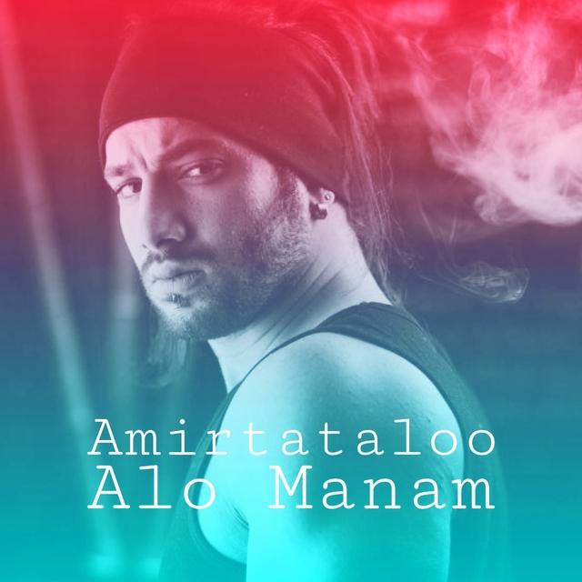 Alo Manam