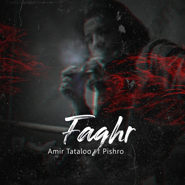 Faghr