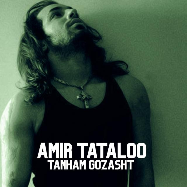 Tanham Gozasht