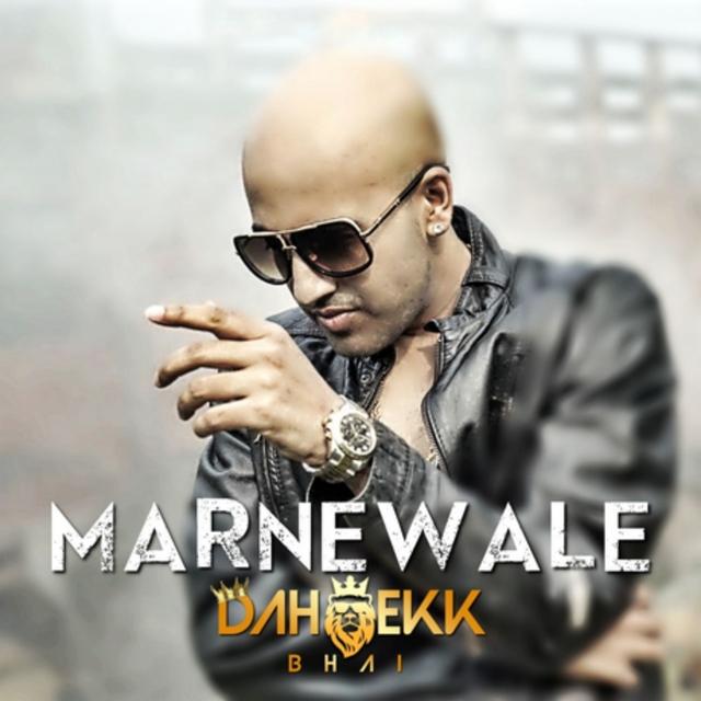 Marne Wale