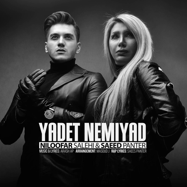 Yadet Nemiyad
