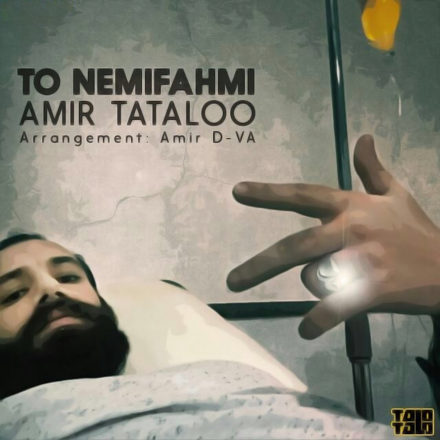 To Nemifahmi