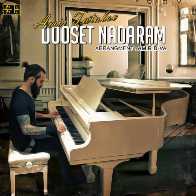 Dooset Nadaram