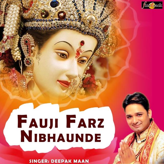 Fauji Farz Nibhaunde