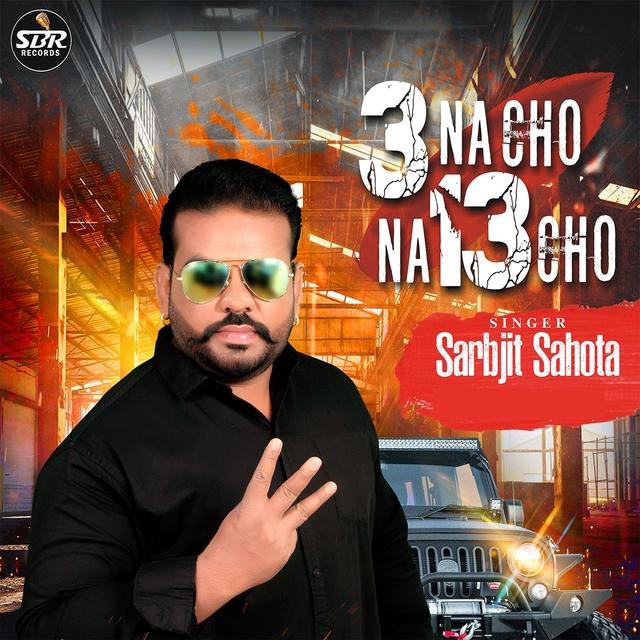 3 Na Cho Naa 13 Cho