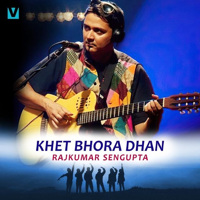 Khet Bhora Dhan