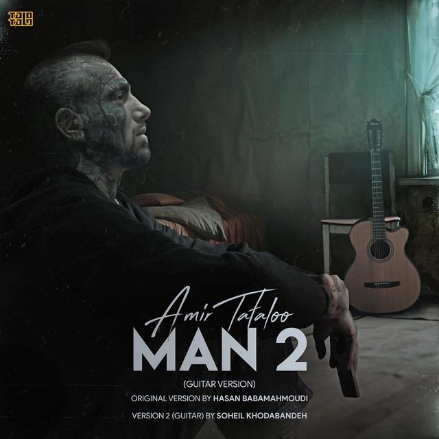 Couverture de Man 2