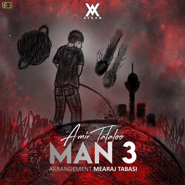 Man 3