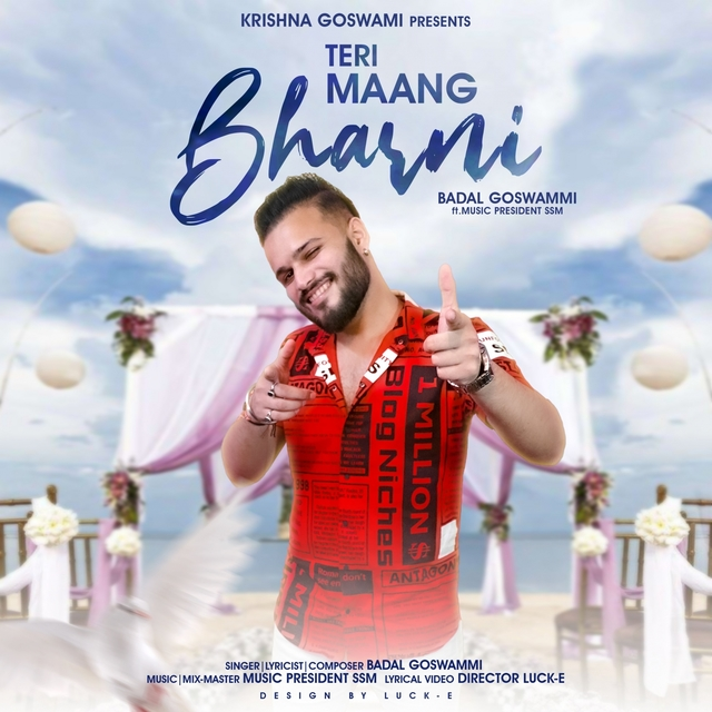 Teri Maang Bharni