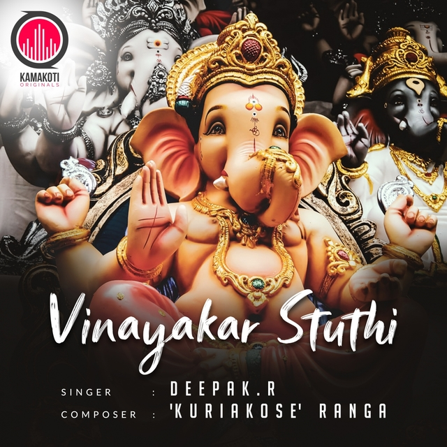 Vinayakar Stuthi