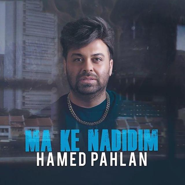 Ma Ke Nadidim
