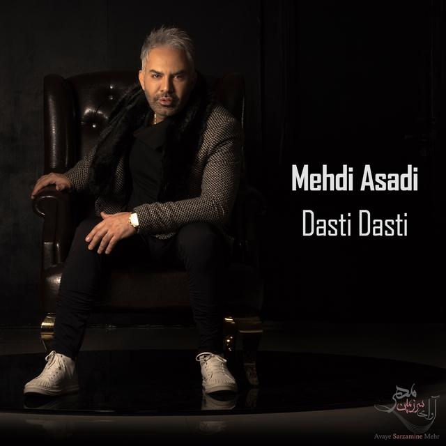 Dasti Dasti
