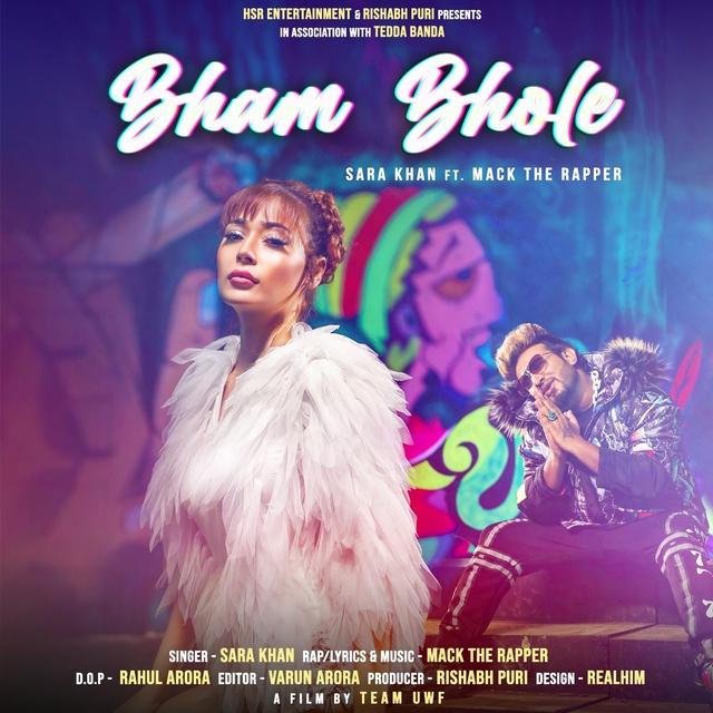 Bham Bhole