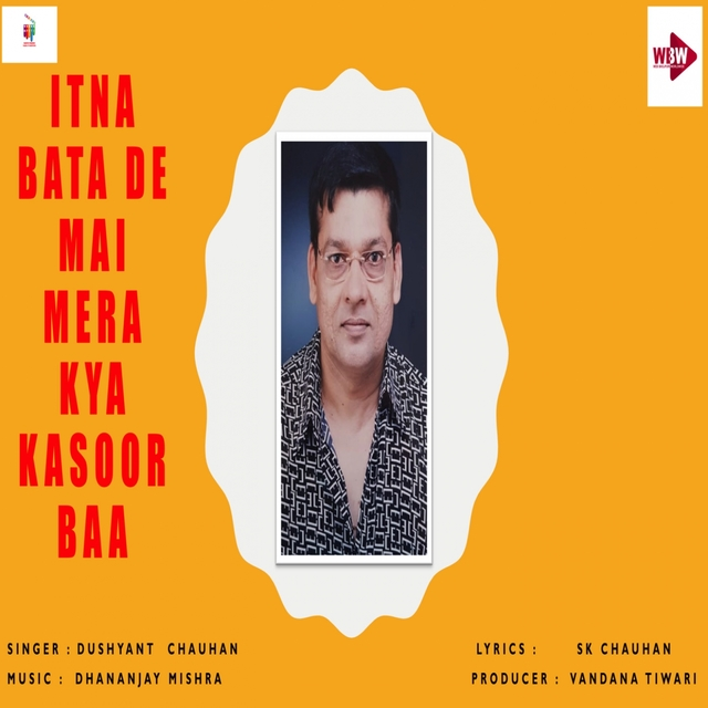 Itna Bata De Mai Mera Kya Kasoor Baa