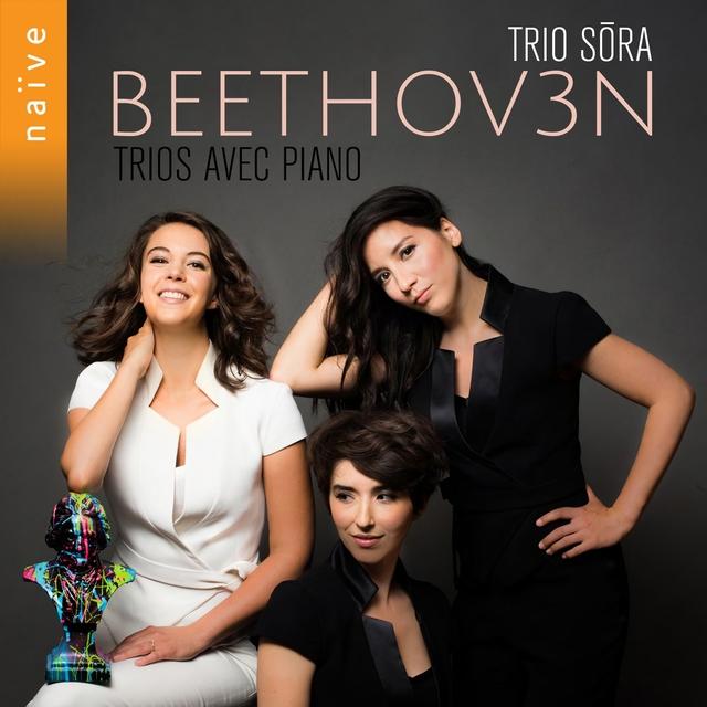Piano Trio No. 1
