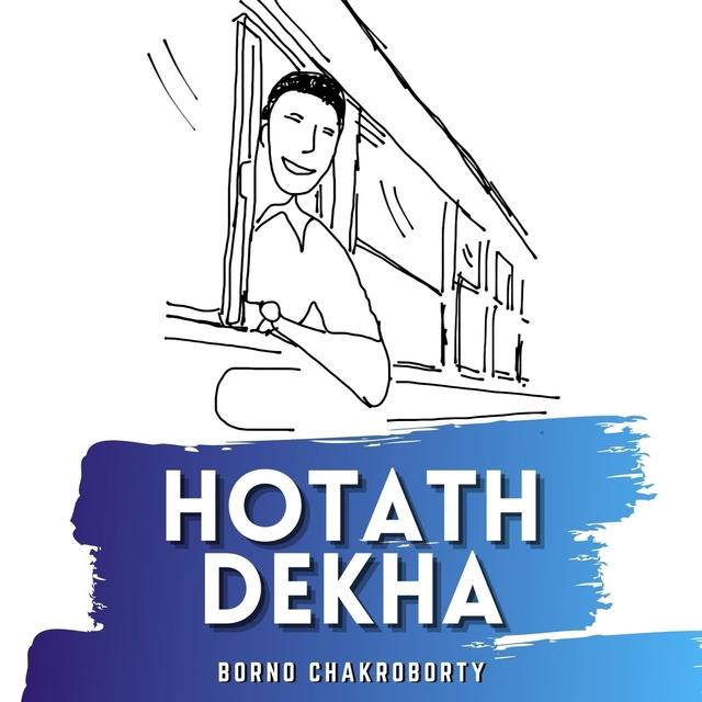 Hotath Dekha